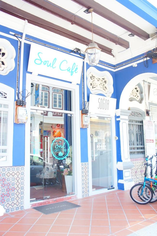 soger & soul cafe